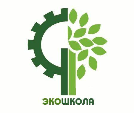 Экошкола открывается в Норильске
