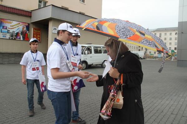 В День города в Норильске будут работать волонтеры