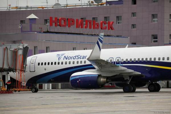 Авиакомпания NordStar в День защиты детей устроила воздушный праздник для юных пассажиров