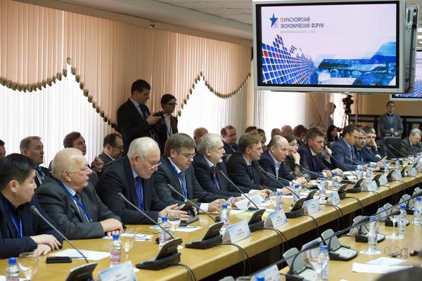 Предложения норильских властей вошли в итоговую резолюцию КЭФ