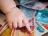 Меняются категории получателей выплат на детей, которым временно не предоставлены места в детсадах