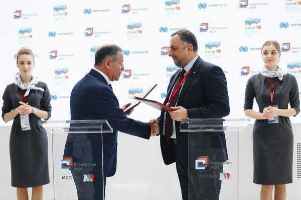 В Сочи завершил свою работу Российский инвестиционный форум