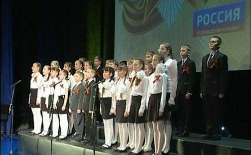В Норильске начинается отборочный тур детского хорового конкурса «Споем о войне»