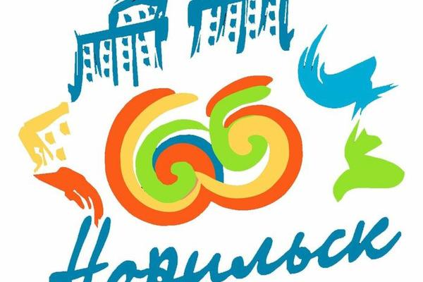 Норильчане могут попасть в Книгу рекордов России