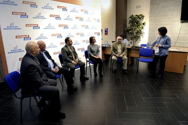 Политические партии призывают норильчан прийти на выборы