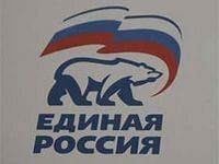 """Первые дебаты в рамках праймериз """"Единой России"""" состоялись в Норильске"""