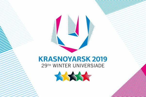 Открылся прием заявок на конкурс для желающих вступить в ряды факелоносцев эстафеты огня Зимней универсиады-2019
