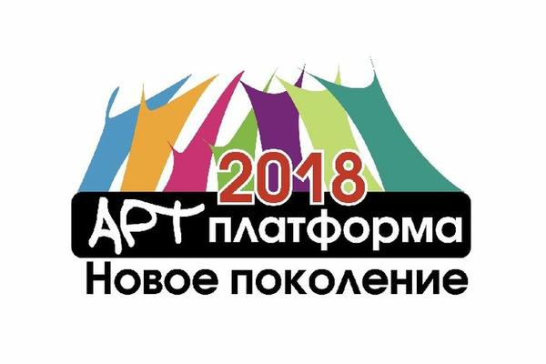 """Норильчане, решившие отдохнуть в начале октября в """"Роза Хуторе"""", смогут побывать на всероссийском фестивале рок-музыки."""