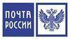 Дополнительный центр выдачи почтовых отправлений откроется в Норильске к июню