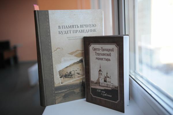 В библиотеке Норильской епархии откроется выставка православной книги