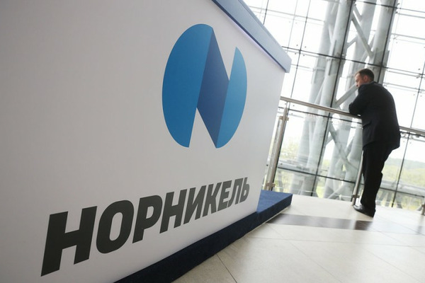«Норникель» планирует направить 1,5 млрд долларов на выплату дивидендов за девять месяцев