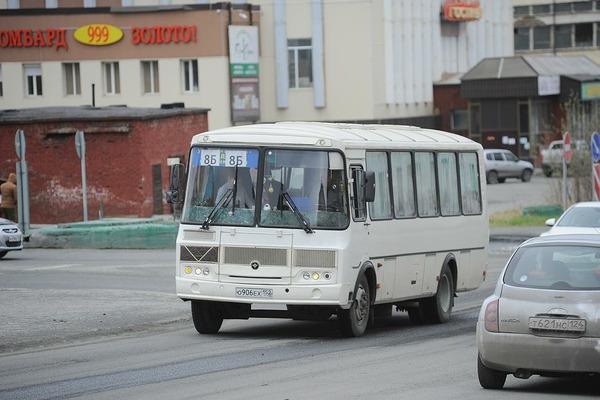 В Норильске закрывают один из городских автобусных маршрутов