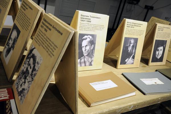 До майских праздников продлена работа выставки «История ГУЛАГа. Система и жертвы»