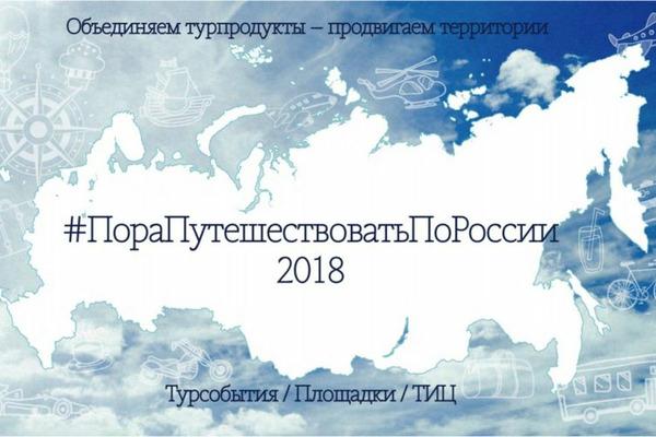 Норильский фестиваль северной ягоды вошел в общероссийский электронный сборник