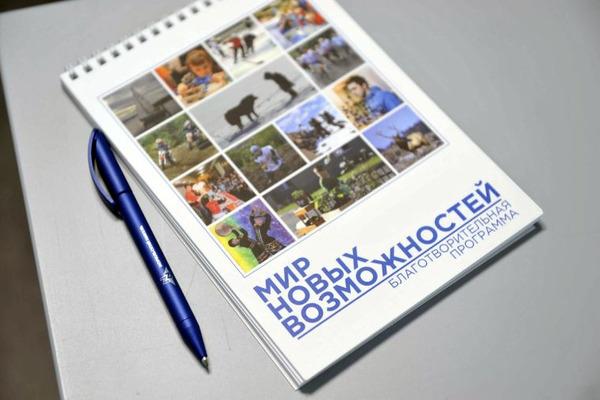 """Поездка в Норильск стала очень полезной для мончегорских экспертов программы """"Мир новых возможностей"""""""
