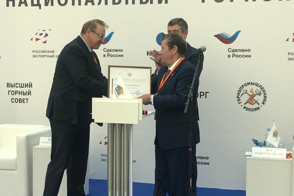 """""""Норникель"""" получил грамоту Совета Федерации за экологические достижения"""