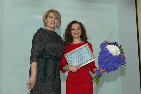 На Таймыре подвели итоги муниципальных профессиональных конкурсов педагогов