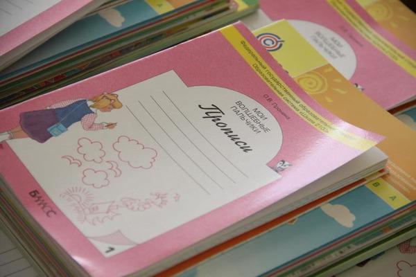 Ящики для сбора школьно-письменных принадлежностей детям из малообеспеченных семей установили в магазинах Норильска