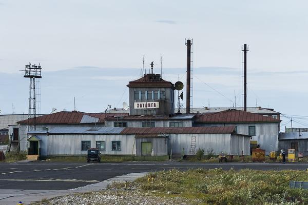 Аэропорт Хатанга передали в федеральную собственность