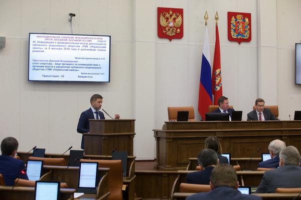 Дмитрий Пристансков: «Программа реновации сделает Норильск еще более комфортным для жизни»