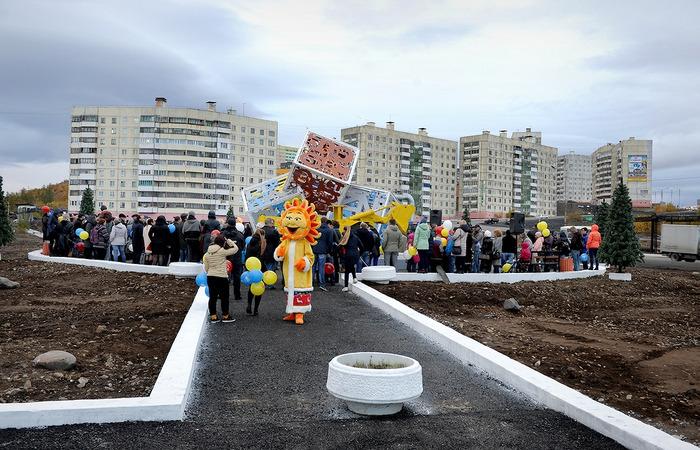 Открытие нового сквера в Норильске