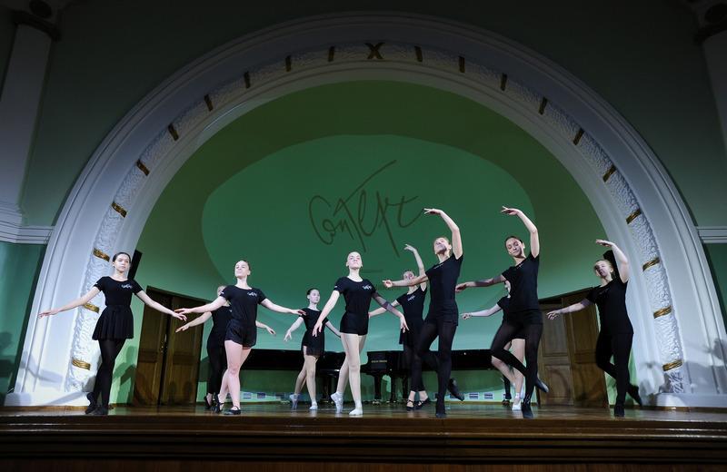 Специальная региональная образовательная программа международного фестиваля современной хореографии CONTEXT. Diana Vishneva