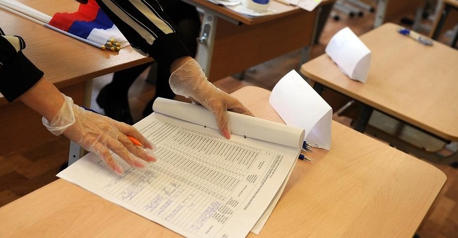 Большинство жителей Таймыра проголосовали за поправки в Конституцию