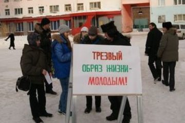 """279 дудинцев положительно отнеслись к акции """"Трезвый образ жизни – молодым!"""" (фото)"""
