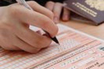 585 норильчан сдают в четверг первые ЕГЭ по выбору