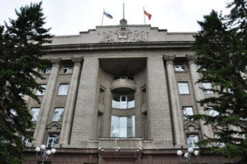 Подготовка нового трехлетнего бюджета продолжается в правительстве края