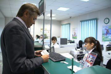 Первая универсальная электронная карта выдана в Норильске