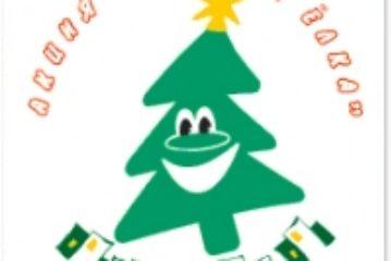 """Традиционная акция """"Добрая елка"""" стартует в Норильске"""