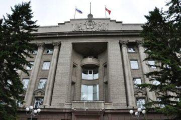 13 из 15 разделов регионального инвестиционного стандарта уже исполнены в Красноярье