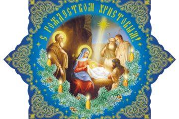 Уникальная рождественская благотворительная акция стартовала в кафедральном соборе Норильска