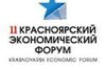 """""""Норникель"""" предлагает предоставить Таймыру статус Территории опережающего развития"""