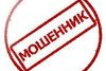 За 9 месяцев красноярские таможенники задержали 80 тысяч подделок