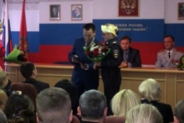Полицейские вневедомственной охраны Таймыра получили награды к профессиональному празднику