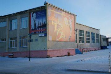 Главный спортобъект Дудинки возобновил свою работу