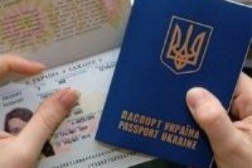 Первым гражданам Украины, прибывшим в край, вручили свидетельства участников госпрограммы содействия переселению соотечественников