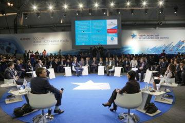 Развитие отношений России с государствами Азиатско-Тихоокеанского региона обсудят на XII КЭФ