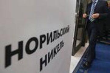 """""""Норникель"""" нарастил объемы производства металлов платиновой группы"""
