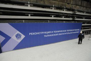 Теплотрассу протяженностью около 4 км строят в районе Талнахской обогатительной фабрики