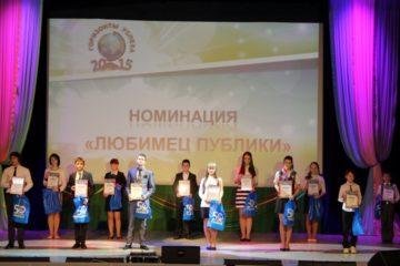 """Юбилейный фестиваль """"Горизонты успеха"""" состоялся в Талнахе"""