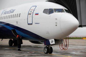 Авиакомпания NordStar возобновила рейс из Ростова-на-Дону в Ереван