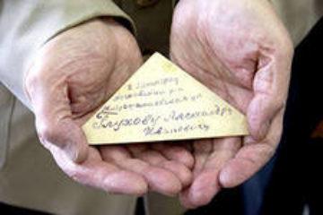 36 тыс. поздравительных писем-треугольников от президента страны доставят ветеранам ВОВ и труженикам тыла Красноярья