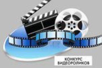 Норильчане могут поучаствовать в конкурсе видеороликов, объявленном МВД России