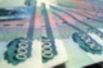 Шесть налогоплательщиков Таймыра имеют задолженность по налогам и сборам в консолидированный бюджет края
