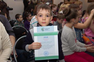 """Победителей акции """"Марш парков"""" наградили в норильском музее"""