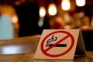 42 жителя Таймыра с начала года оштрафованы за курение в общественных местах