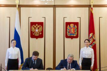 Красноярский край и ФАДН России подписали соглашение о сотрудничестве в сфере реализации государственной национальной политики
